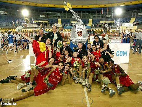 European Champion U16 Girls 2004: Spain